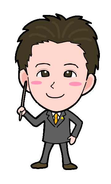 野田市の総合法律相談窓口|行政書士・測量士 染谷綜合法務事務所@千葉県野田市