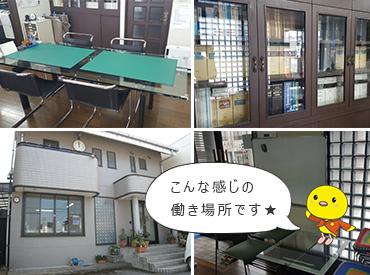 AAA行政書士事務所・染谷司法書士事務所の外観&内観写真